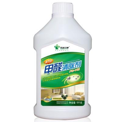 格瑞卫康 甲醛清除剂 家具除甲醛 净化除味装修除味 FS-VIII 1kg
