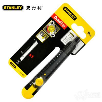 史丹利Stanley DYNAGRIP割刀/小型美工刀/壁纸刀 9mm 10-409-22