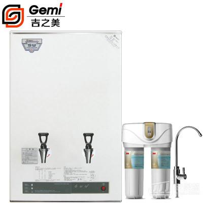 吉之美开水器 商用步进式防干烧壁挂开水机 GM-K1-50ESWB底座套餐 搭配SDW 8000T