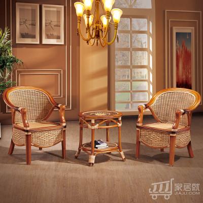 绿欣轩 藤艺桌椅 9056