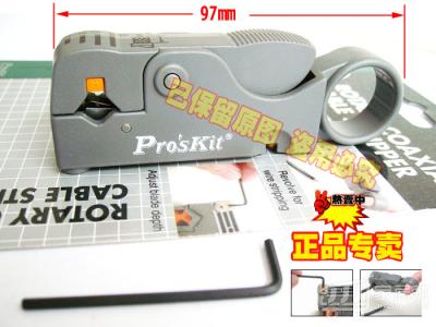 台湾宝工 旋转式刀调距同轴剥线器 6PK-332