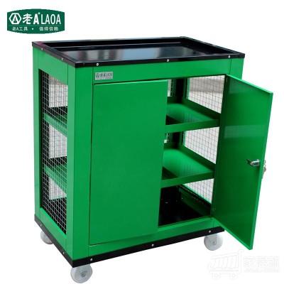 老A 零件车网式工具推车/喷塑网式工具车/工具柜 绿色