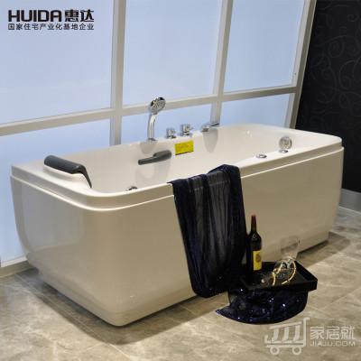 惠达HD202独立式1.7米亚克力按摩浴缸 右裙边