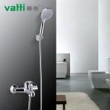 华帝卫浴(VATTI)全铜淋浴花洒套装 A款H-CT0006-TS.L