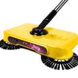 鑫宝鹭手推式扫地机家用扫把簸箕套装组合扫帚地板清洁工具手推式无需用电扫地机家用扫把组合套扫(琥珀黄)