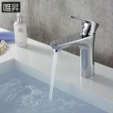 唯昇全铜面盆台盆单孔冷热水龙头浴室洗手盆龙头