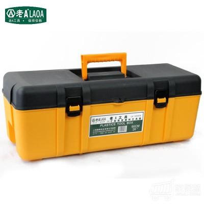 老A(LAOA) 多功能结实耐用的工具箱 塑料五金工具箱 26