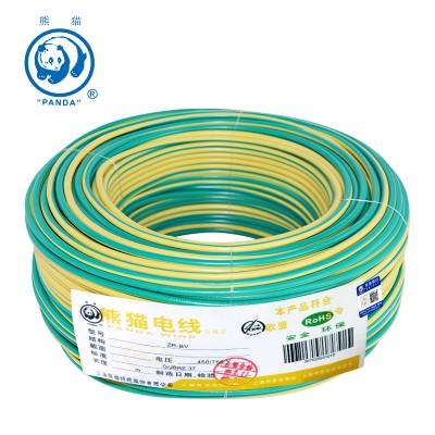 熊猫电线 阻燃线 ZR-BV6平方 纯铜 100m 双色熊猫线缆