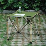 路华 休闲折叠方布桌 时尚户外便携小方桌易携带野餐桌 黄蓝色 方便携带可折叠小布桌子 舒适时尚