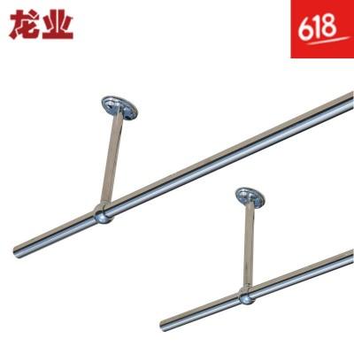 龙业 不锈钢晾衣架晾衣杆双杆挂衣架杆 2.5米(底座33CM)