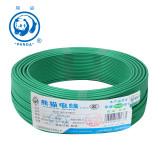 熊猫电线 BV单芯线 BV 4平方 100米绕包 绿色 厂家直发 熊猫线缆 全国包邮