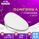 科勒 K-18659 清舒宝智能坐便盖 智能盖板 马桶盖 白色