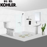 科勒 KOHLER 浴室套间组合 花洒 龙头 马桶 柱盆 脸盆套餐组合 基础款