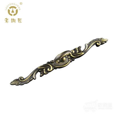 老铜匠纯铜拉手欧式全铜仿古抽屉把手现代衣柜拉手MJ381320 咖古铜小号