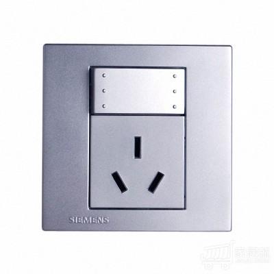 西门子SIEMENS 灵致 带开关空调插座 16正品 彩银色