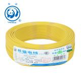 熊猫电线 BV单芯线 BV 2.5平方 50米绕包 黄色 厂家直发 熊猫线缆 全国包邮