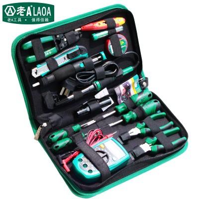 老A 专业电讯工具套装 万用表 电烙铁电子维修工具组套 LA101316