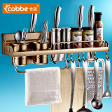 卡贝厨房挂件太空铝五金挂件刀架厨房挂架置物架厨卫用品 仿古铜色29250F 仿古铜色29250F