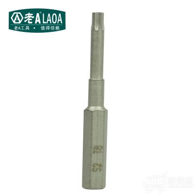 老A(LAOA) 精密螺丝刀套装另配批头4mm 螺丝刀头 梅花带中孔T8