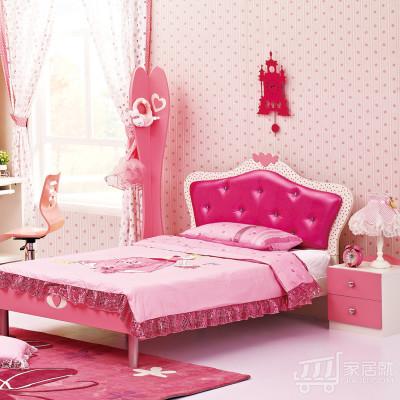 糖果屋 儿童卧室家具3件套 1.2米床 床头柜 衣柜 粉红色