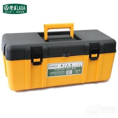 老A(LAOA) 多功能结实耐用的工具箱 塑料五金工具箱 23