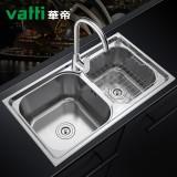 华帝 (VATTI)水槽双槽厨房304不锈钢洗菜盆双盆洗碗池加厚