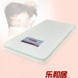 乐和居 婴儿棕榈床垫 PTD022 120cm*60cm 1.2米棕榈床垫 特价包邮
