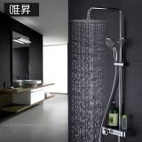 唯昇卫浴智能恒温数显淋浴花洒套装全铜液晶显示恒温浴室淋雨花洒 全铜淋浴管