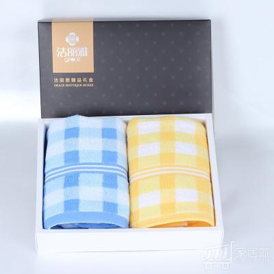洁丽雅 纯棉毛巾礼盒 青春方格毛巾2条装 E0065 黑色商务礼盒