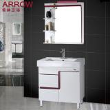 箭牌 PVC浴室柜 AP348AP/APG348A-D 80*76*48 不含龙头与下水