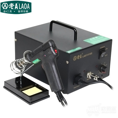 老A(LAOA) 电动强力吸锡器 电动吸锡泵 除锡电动吸锡枪