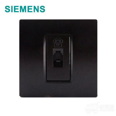 西门子 灵动 电话插座 金属黑 5TG0711/3NC3