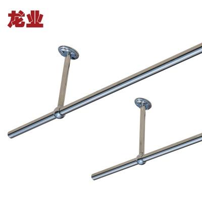 龙业 不锈钢晾衣架晾衣杆双杆挂衣架杆 1.5米(底座33CM)