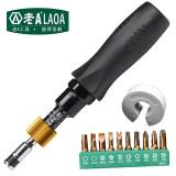 老A(LAOA) 预置式可调扭力批 扭力螺丝刀 起子 1-6N.m 099060047