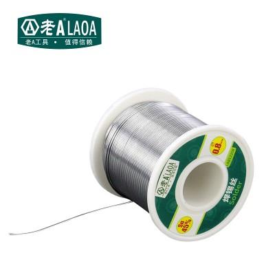 老A 高纯度免清洗焊锡丝 45%含松香芯锡线 多规格可选 0.8MM