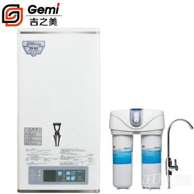 吉之美开水器 商用节能防干烧壁挂电热开水机 GM-K2-30CSW 搭配DWS 6000T