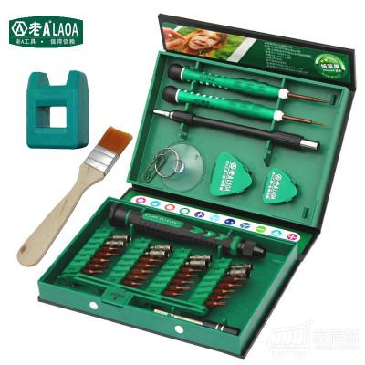 老A 38合1手机笔记本维修精密螺丝刀套装苹果拆机工具组合