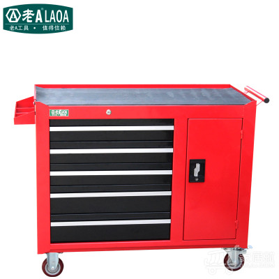 老A(LAOA) 重型带挂板工具柜 汽车维修工具车 车间抽屉式推车017130094(