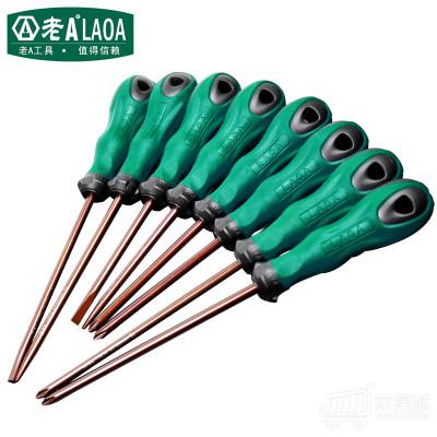 老A(LAOA)S2工业级磁性螺丝刀 螺丝批 十字一字螺丝刀 十字3*100MM