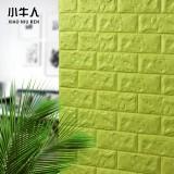 小牛人自粘墙纸防水创意背景墙砖3d立体墙贴卧室温馨壁纸 嫩叶绿