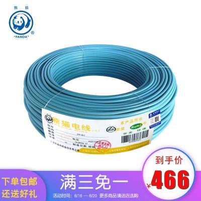 熊猫电线 阻燃线 ZR-BV4平方 纯铜 100m 厂方直销厂家直发