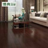 博典 圆盘豆实木地板 G8803