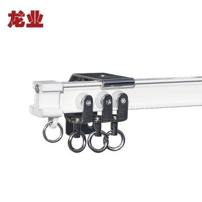 龙业 柔性窗帘轨道窗帘杆经济型可弯曲 定制0.1米(1.8米起售) 单轨(墙)侧装