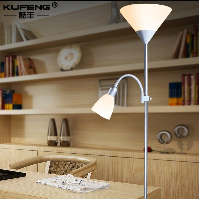 酷丰落地灯卧室简约现代书房客厅灯1008 带3W 7W 白光灯泡