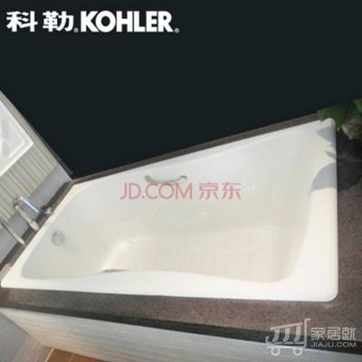 科勒百利事1.7米铸铁浴缸k-15849t -0/gr 有扶手孔