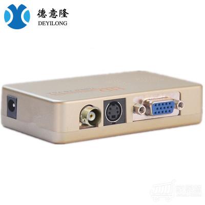 德意隆 BNC转VGA视频转换器 安防监控转换器 套餐一