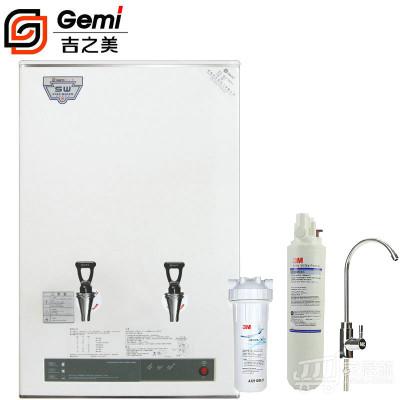 吉之美开水器 商用步进式防干烧壁挂开水机 GM-K1-50ESWB底座套餐 搭配CFS 8812X-S