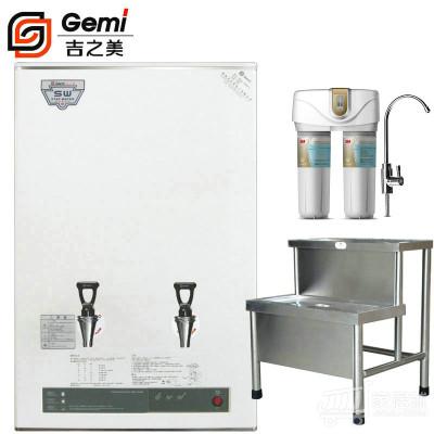 吉之美开水器 商用步进式防干烧壁挂开水机 GM-K1-50ESWB底座套餐 底座+SDW 8000T