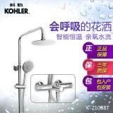 科勒齐乐三出水恒温淋浴花洒 淋浴柱k-21088t-9-cp(SH) 恒温花洒包安装