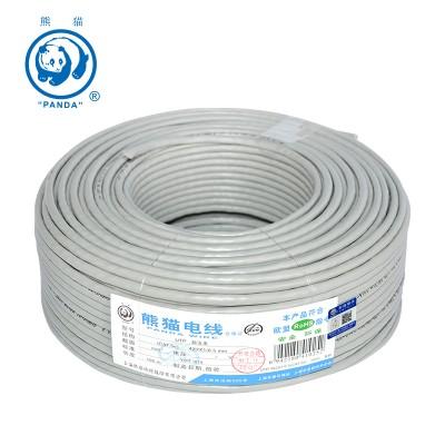 熊猫电线 超五类电脑线(网线)UTP4*2*1/0.50(CAT.5e) 50米绕包 灰